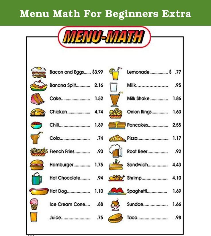 Menu Math For Beginners Extra Rem111b Features Category Early Development Toys Dimensions Overall Product Weight Maths For Beginners Real Life Math Math