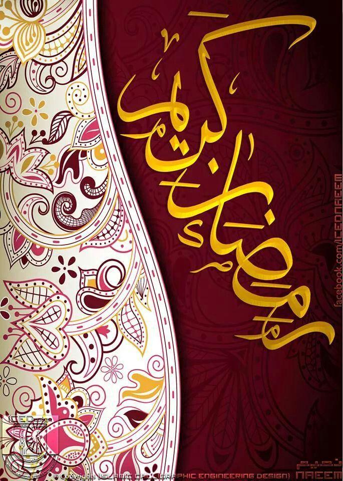 Arabic Calligraphy Islamic Art Calligraphy Islamic Art Creative Art