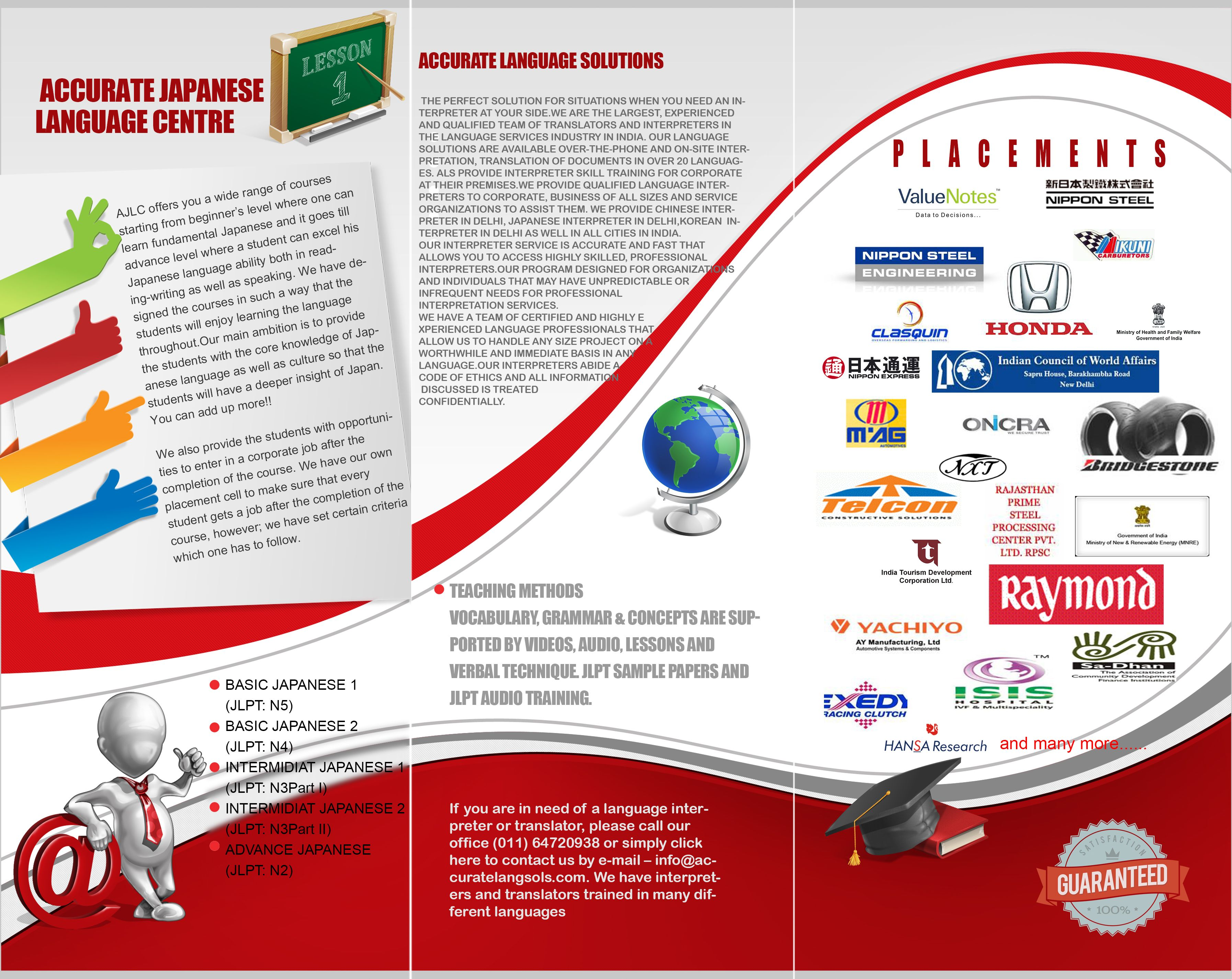 Poster design for coaching institute - Three Fold Brochure For A Coaching Institute Designed Using Adobe Photoshop