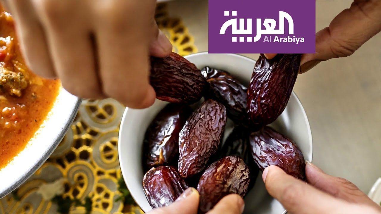 صباح العربية كيف تختار تمور رمضان Food Almond
