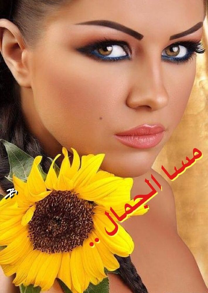 Pin By Waddah On منوعات Sunflower Images Girls Image Image