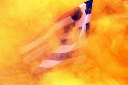 Δήλωση ΒΟΜΒΑ! Η Ελλάδα θα διαλυθεί! Έρχονται ΔΡΑΜΑΤΙΚΕΣ ΕΞΕΛΙΞΕΙΣ…