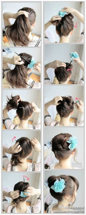 Hair Style Instructions Frisuren Haar Styling Haarstab
