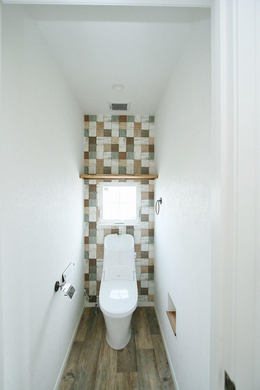 インダストリアルテイスト仲良しご夫婦が建てた家 ウエストビルドの写真集 トイレのアイデア シンプル トイレ 家