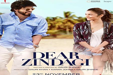 Dear Zindagi 2016 Torrent Kickass Download Movie 1080p or 720p Hd Dvdrip Hdrip - tpb