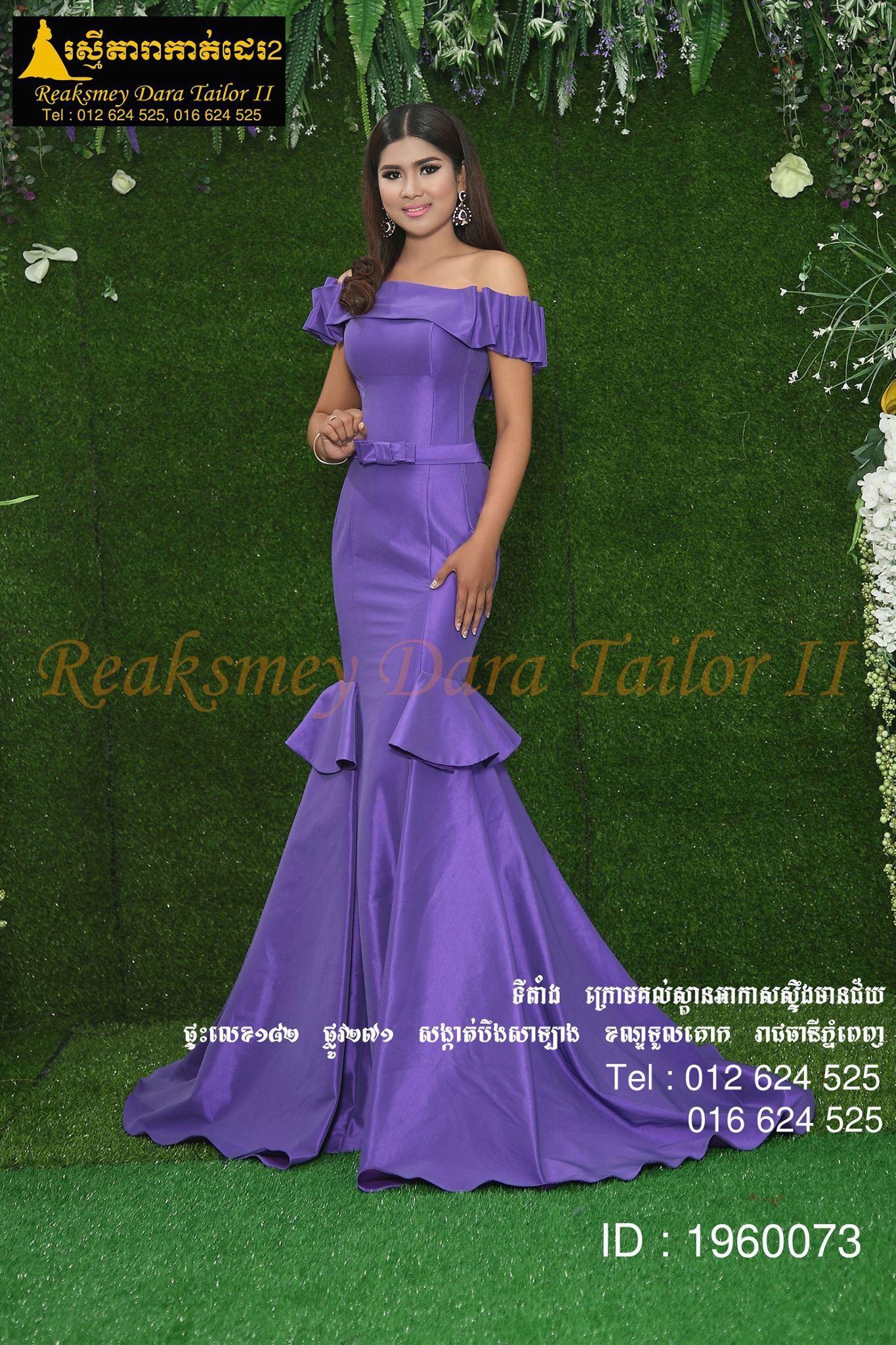 Cambodia fashion | แบบชุดใหม่24ส.ค.70 | Pinterest