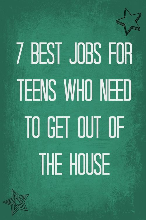 part time jobs for teenage students
