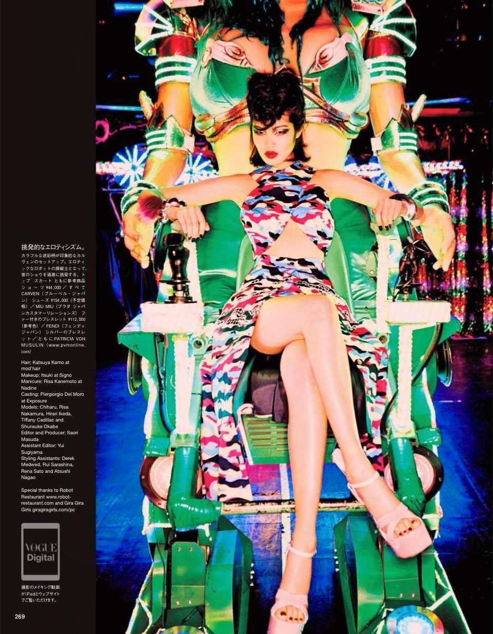 Tokyo Neon Girls: #ChiharuOkunugi & more by #EllenVonUnwerth for #VogueJapan July 2014