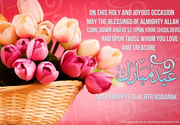 Pin by shobhit pndey on eid mubarak pinterest eid eid mubarak discover ideas about eid mubarak wishes m4hsunfo
