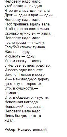 Пин от пользователя Irina Gugenheimer на доске Russisch (с