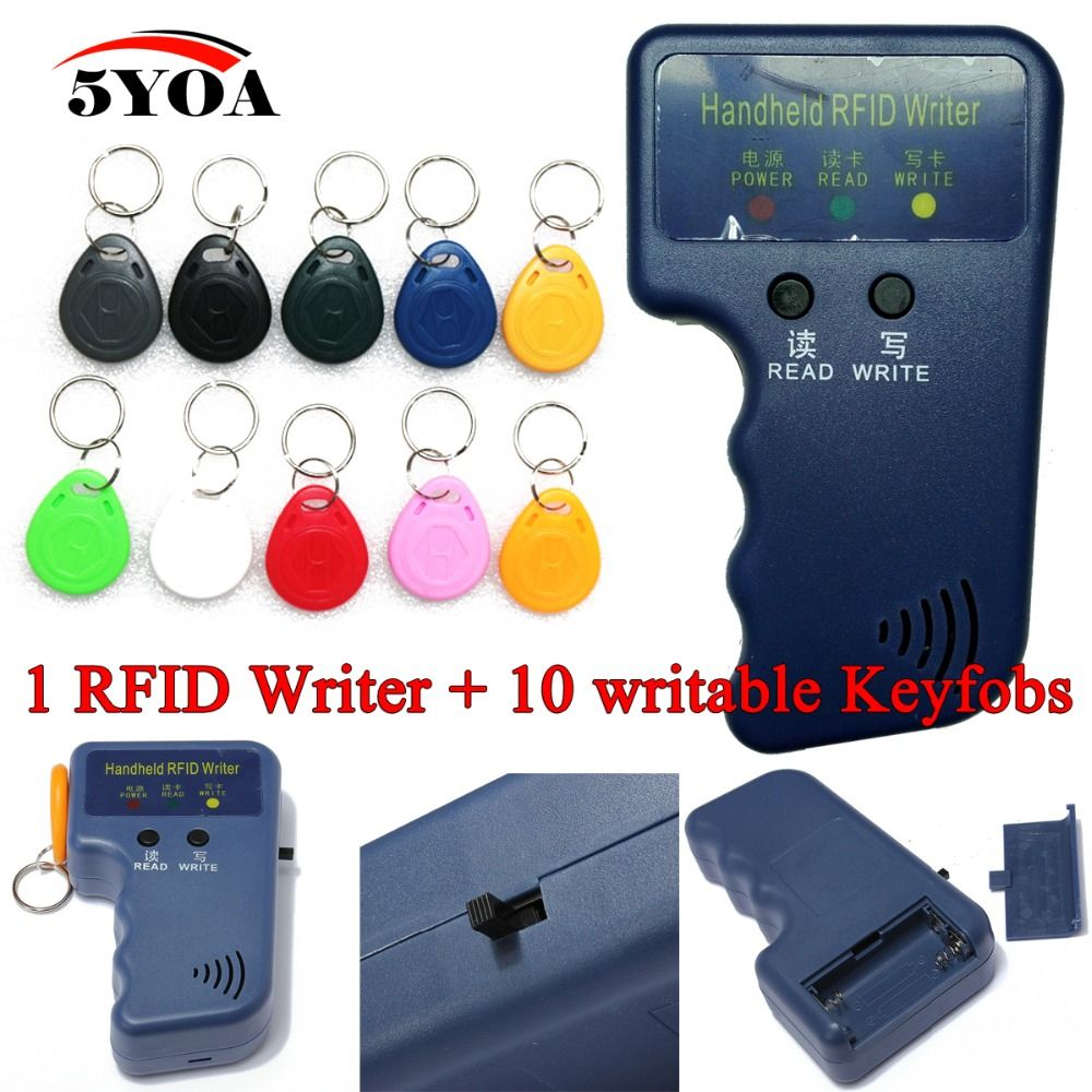T5577 RFID Key Fob 125khz writable rewritable RFID tag for RFID Copier Writer 5