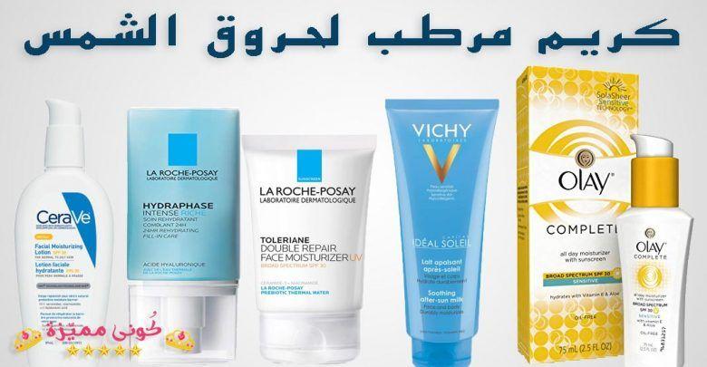 افضل كريم مرطب لحروق الشمس و وصفات طبيعية لترطيب البشرة Moisturizer Cream Shampoo Bottle Shampoo