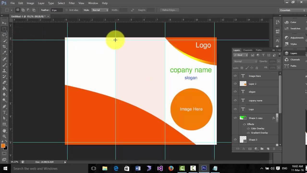 How to design a brochure in photoshop cs6 digitalphotoshop how to design a brochure in photoshop cs6 baditri Choice Image