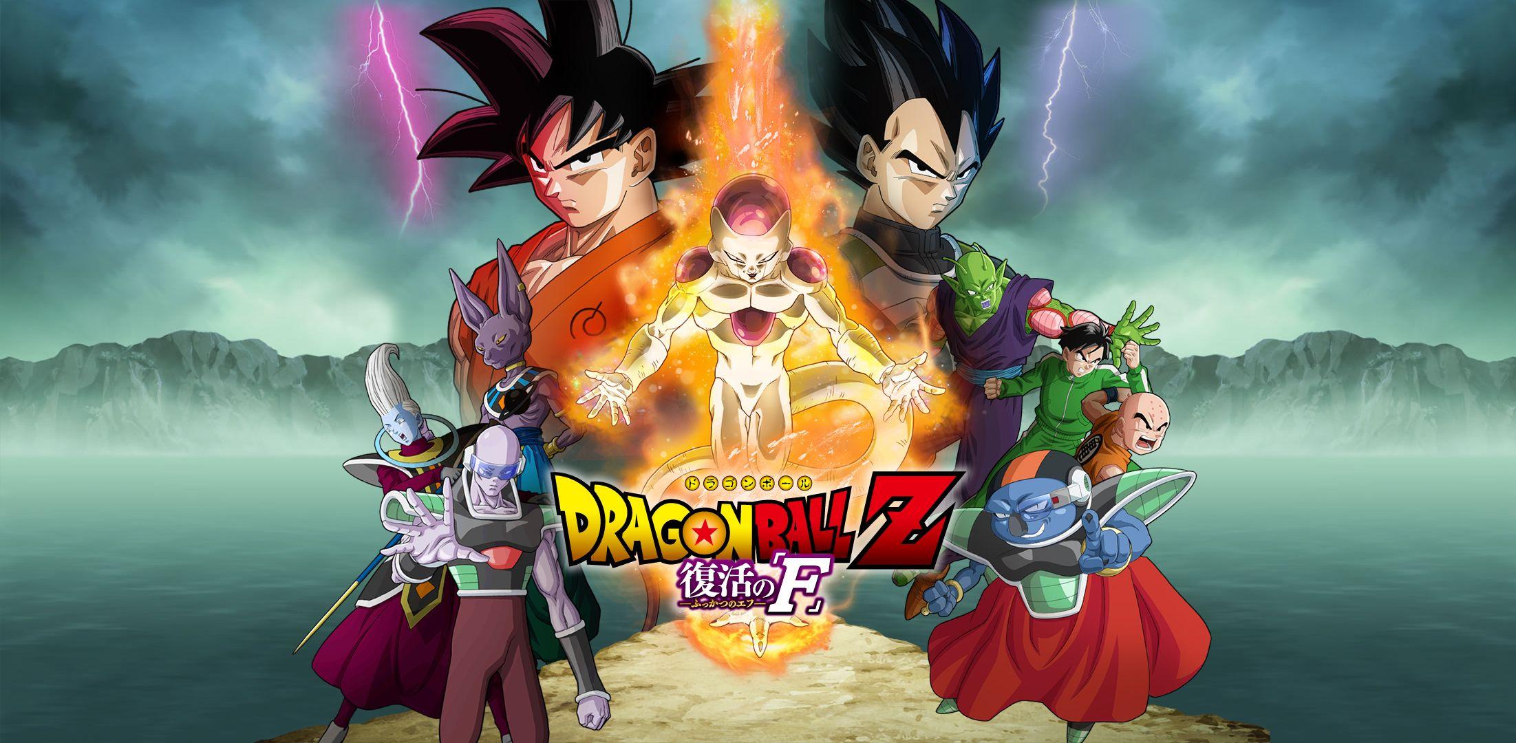 Pin De Anime News Em Dragon Ball Anime Wallpaper Do Goku