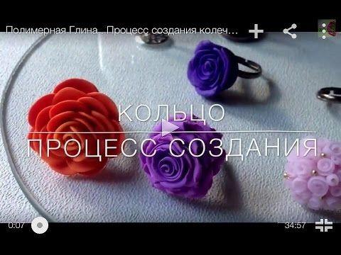 anillo orquideas