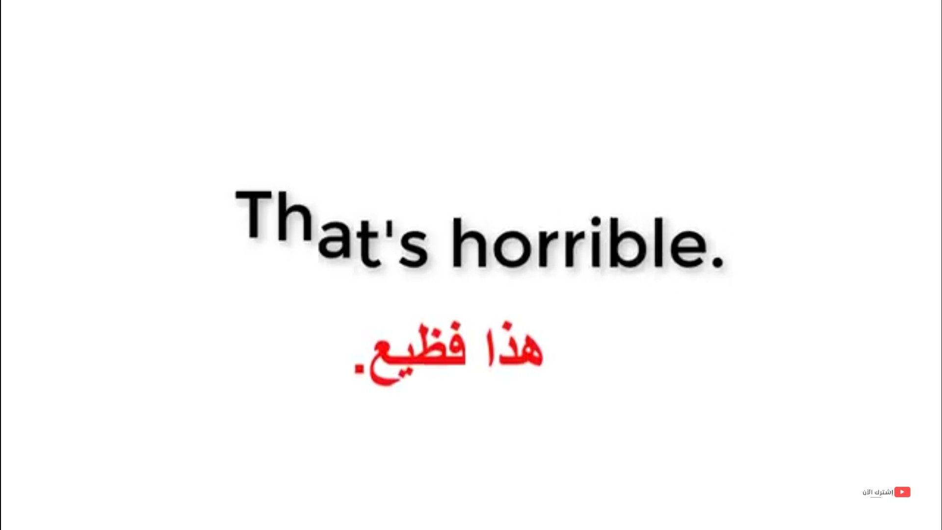 Learning Arabic Msa Fabiennem English Language Learning Grammar Learn English English Language Learning