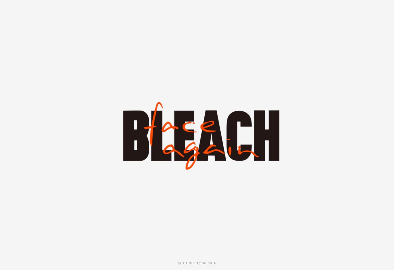 Yuushaninarenakattabakaraidaa Bleach 20th Project Bleach The North Face Logo North Face Logo