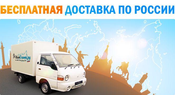Велосипеды в интернет-магазине ВелоСтрана.ру - купить спортивный велосипед  в Москве и Санкт 9f221c6b5dc