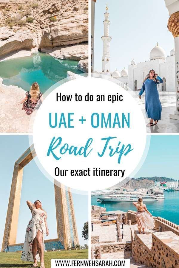 Dubai To Muscat By Road Best Places To Visit In Oman And Uae In 2020 Cool Places To Visit Travel To Saudi Arabia Places To Visit
