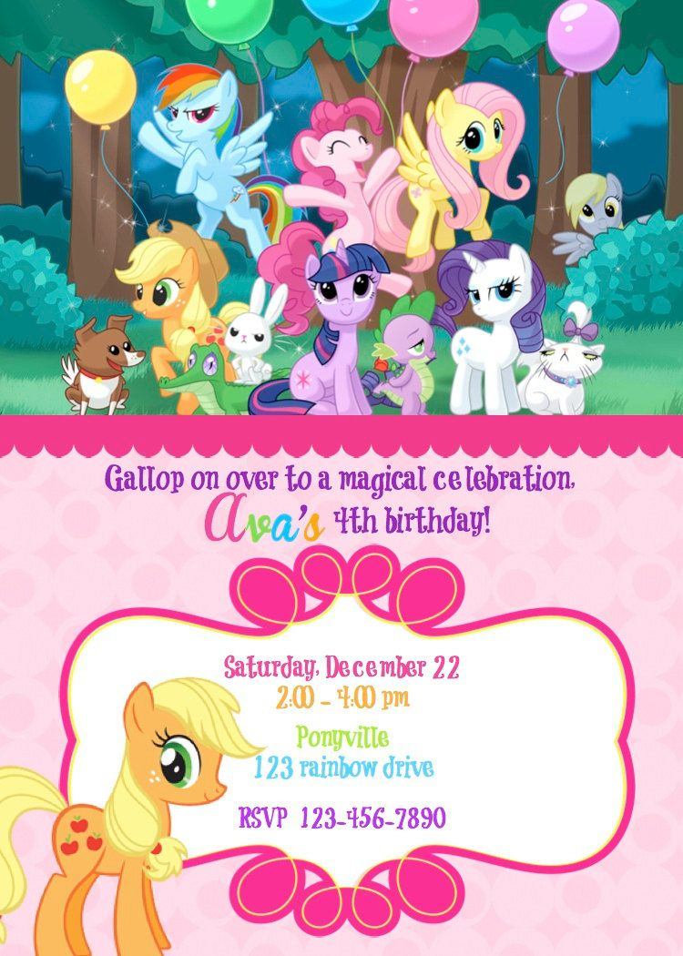 My Little Pony Birthday Invite With Or Without Photo My
