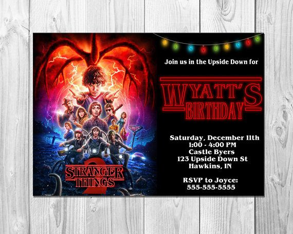 Stranger Things Birthday Party Invitation Printable Digital File - invitation letter for home party