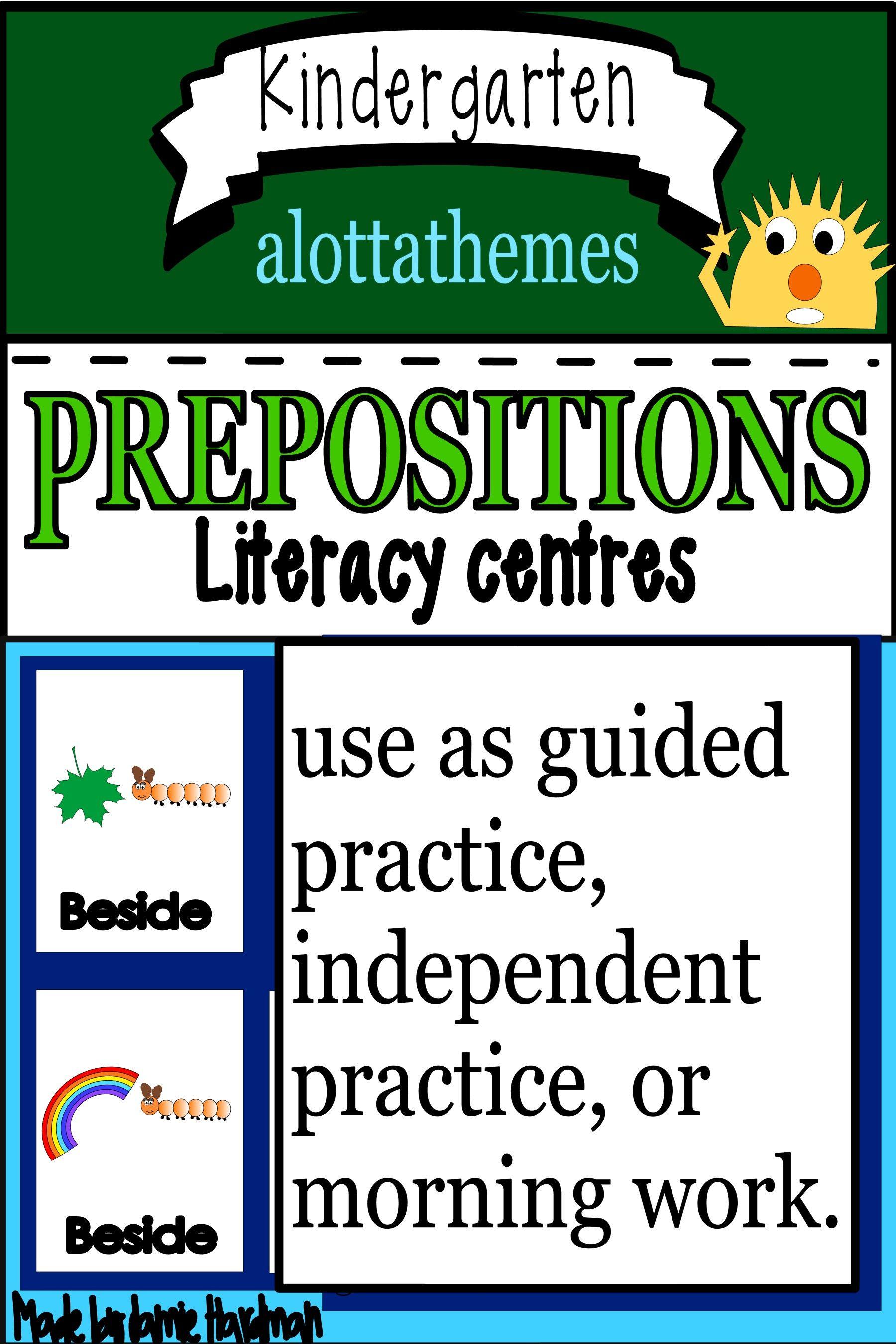 Beginning Preposition Activities For Kindergarten Grade 1