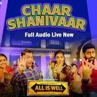 Como Aumentar Las Primeras Visitas En Las Clinicas Dentales With Images Bollywood Music Latest Bollywood Songs Mp3 Song