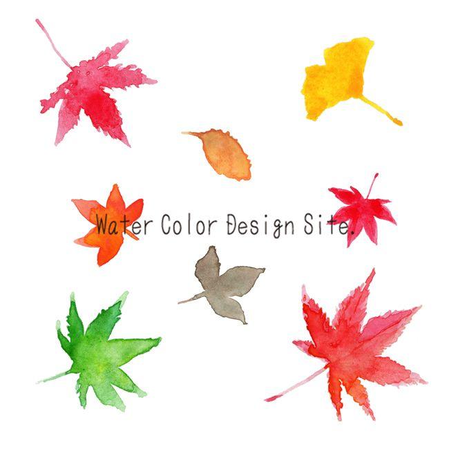 楓とイチョウ落ち葉水彩イラスト Pattern 落ち葉 イラスト 水彩