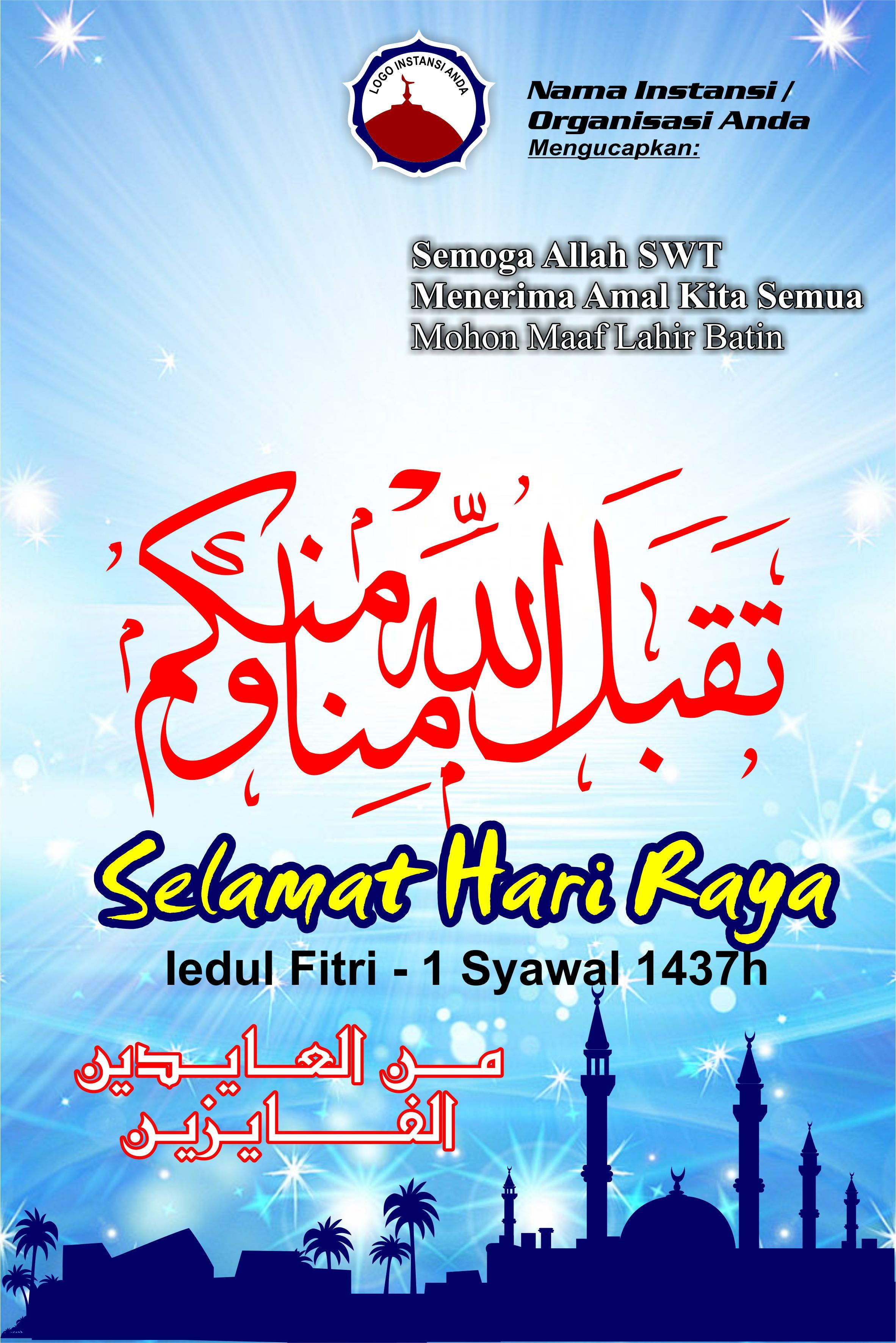Kumpulan Template Banner Halal Bihalal Cdr Ala Model Kini