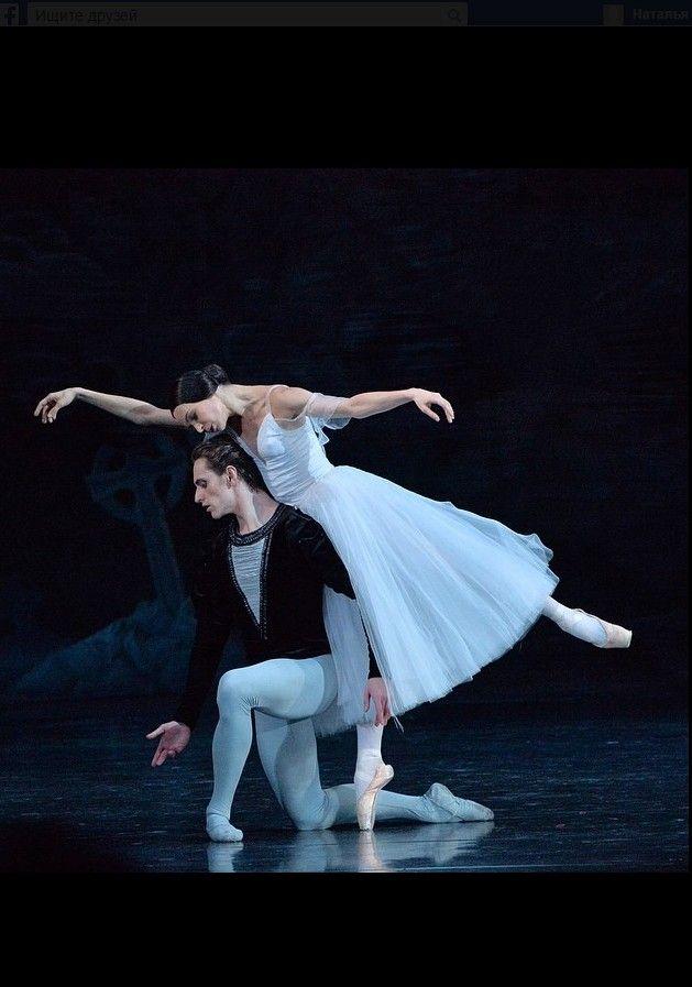 Ballerina to Leave American Ballet Theatre - WSJ