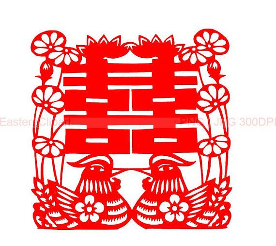 Chinese Paper Cutting 24 Png Jpg Digital By Easternclipart Double