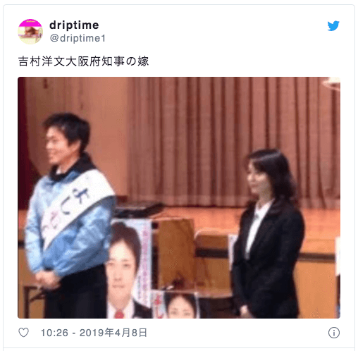 府 プロフィール 大阪 知事