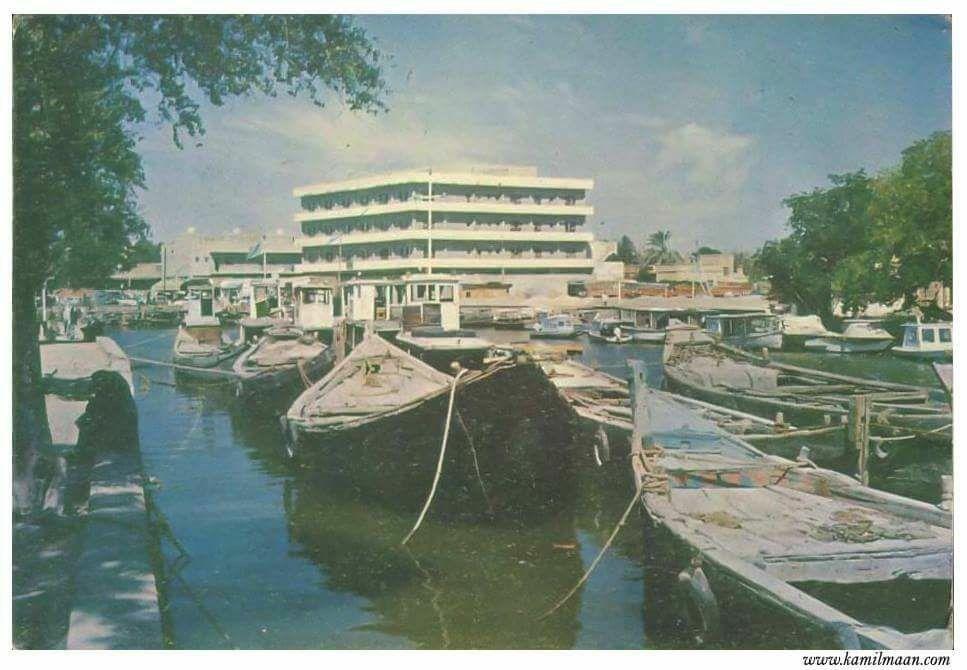 مدخل نهر العشار البصره Iraq Baghdad Iraq Historical Pictures