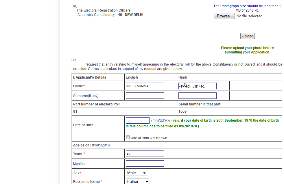 How To Change Name Age In Pachan Patra Voter Id Card Online  Change