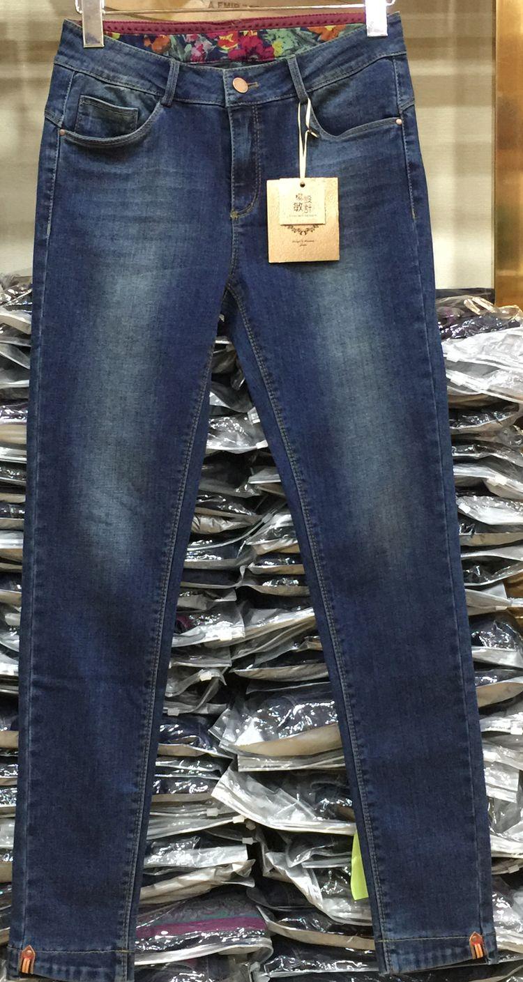 MINZI敏子MA153002十分铅笔裤2015秋新款女裤牛仔裤-淘宝网