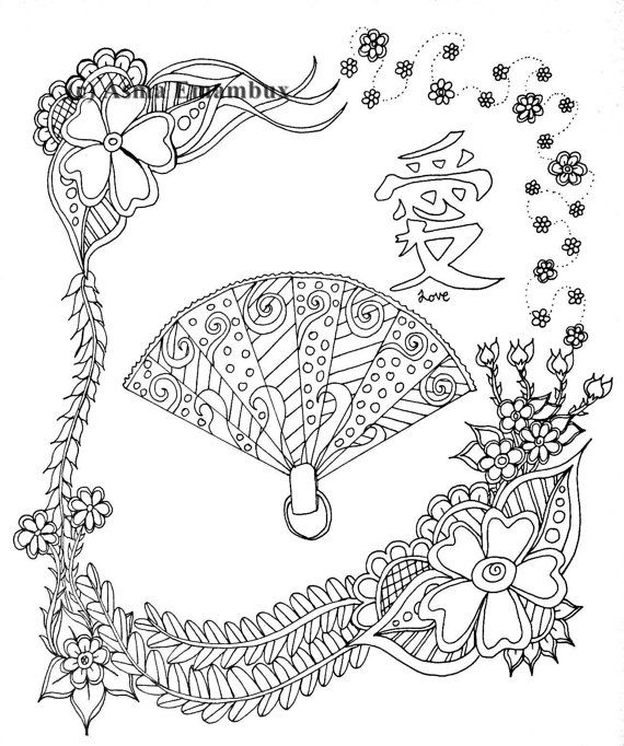 Chinese themed coloring page Stress Colouring Pinterest Adult