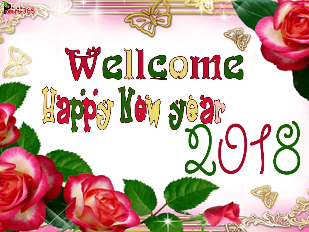 Happy New Year 2018 Image With Pink Roses With Green Leaves With