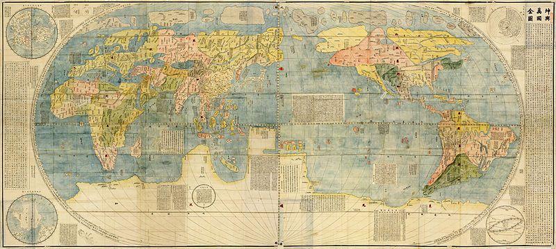 Carte Du Monde Japonaise 1604 Basee Sur Les Indications De