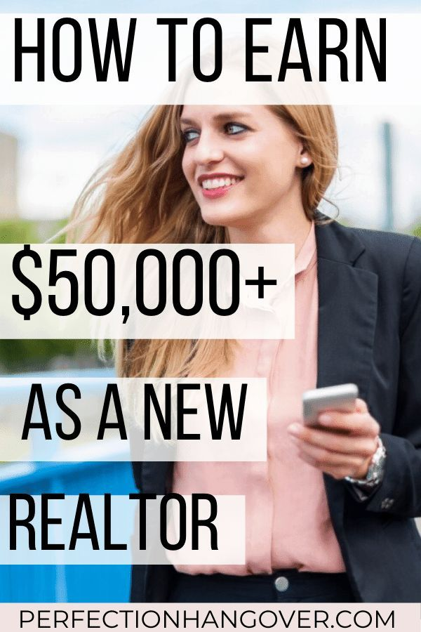 Starting a career in real estate is challenging and rewarding. Here's how to make more money as a Realtor (even if you're brand new with no sphere of influence). #marketingtips #realtor #realestatecareer #marketing #perfectionhangover #sixfigurerealtor via @perfectionhangover