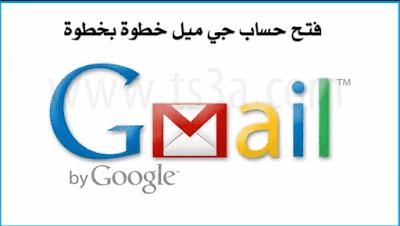 انشاء حساب Gmail Gaming Logos Tech Company Logos Company Logo