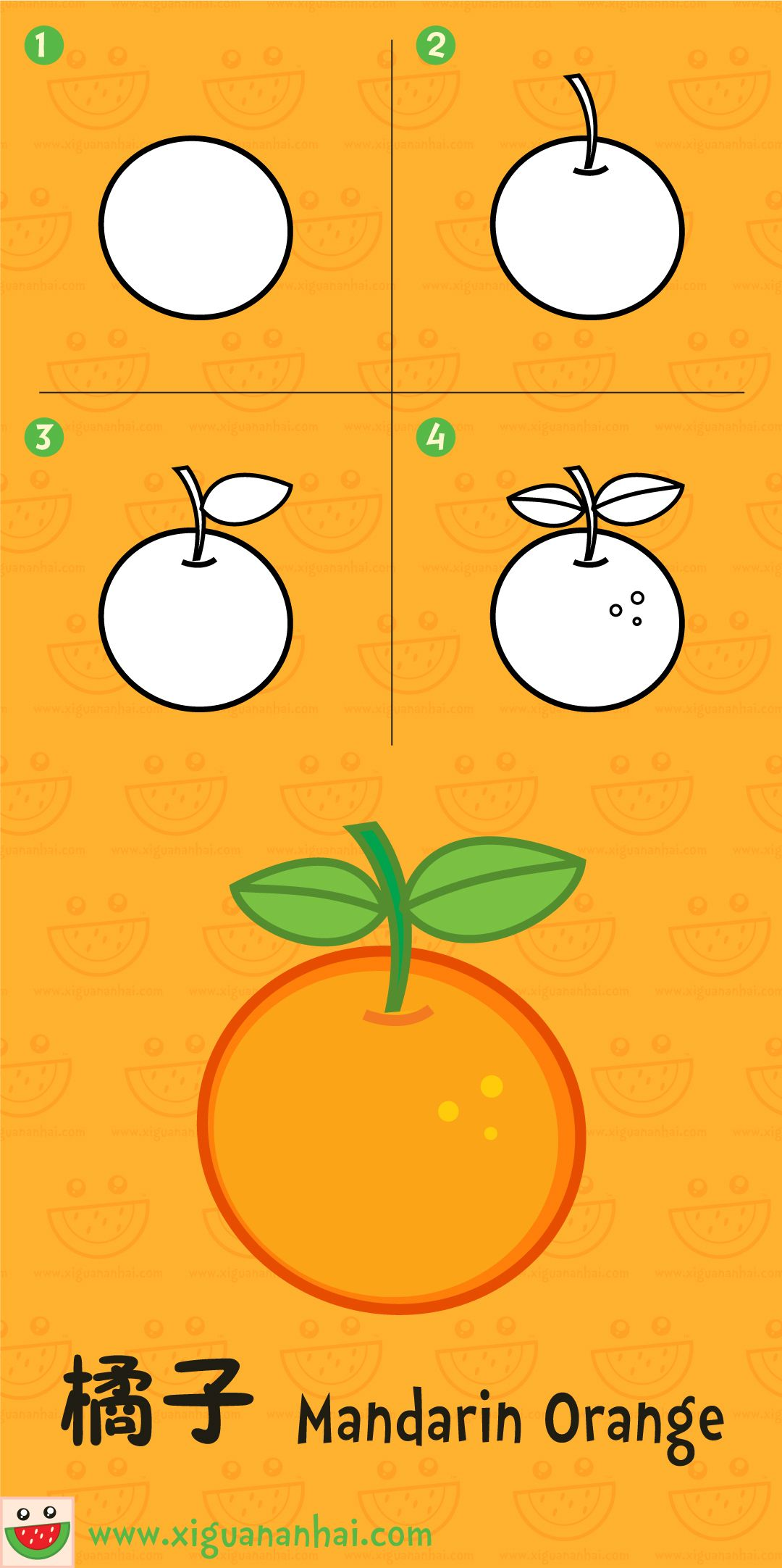 橘子 Mandarin Orange Easy drawings, Food drawing, Drawings