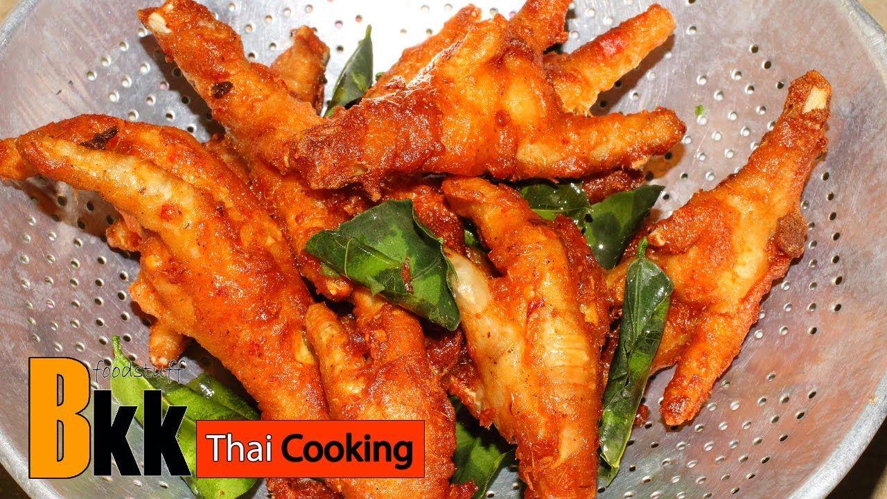 Deep Fried Chicken Feet Thai Food Cooking Cooking Recipes Healthy Recipes With Chicken Feet Food