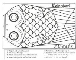 Image Result For Making Paper Koinobori Japan Crafts Children S