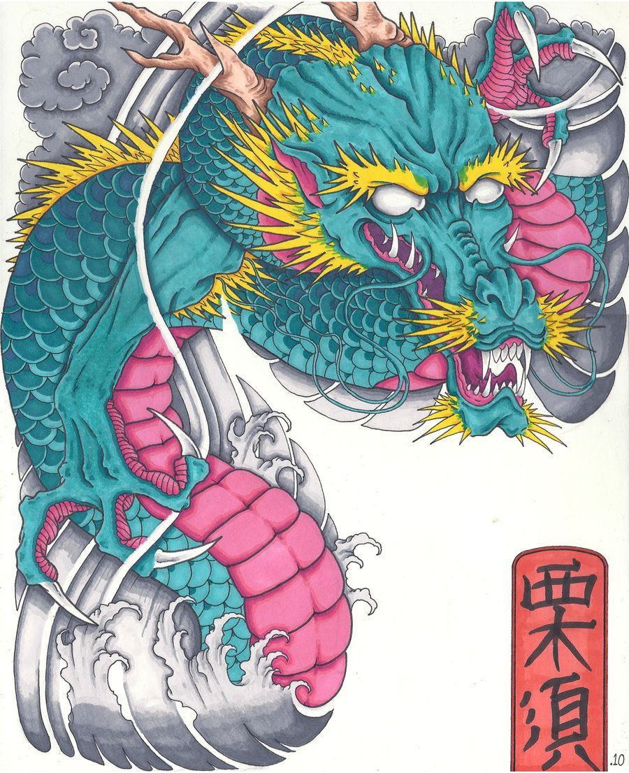 japanese_dragon_body_suit_by_xcjxedge-d30fgq0.jpg (900×1106)
