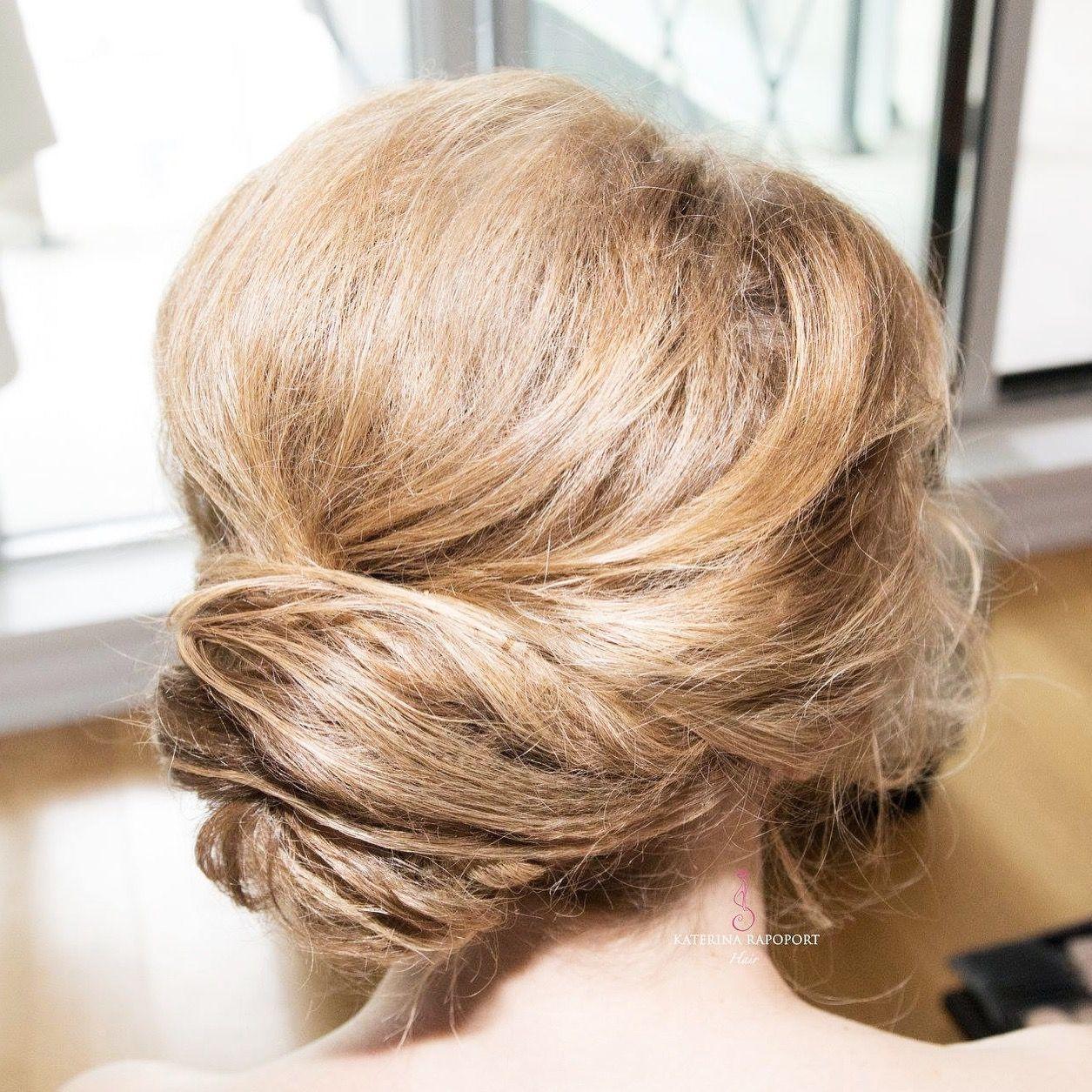 Fashion Beauty Inc: Messy Low Bun Bridal Hair By Katerina Rapoport Inc