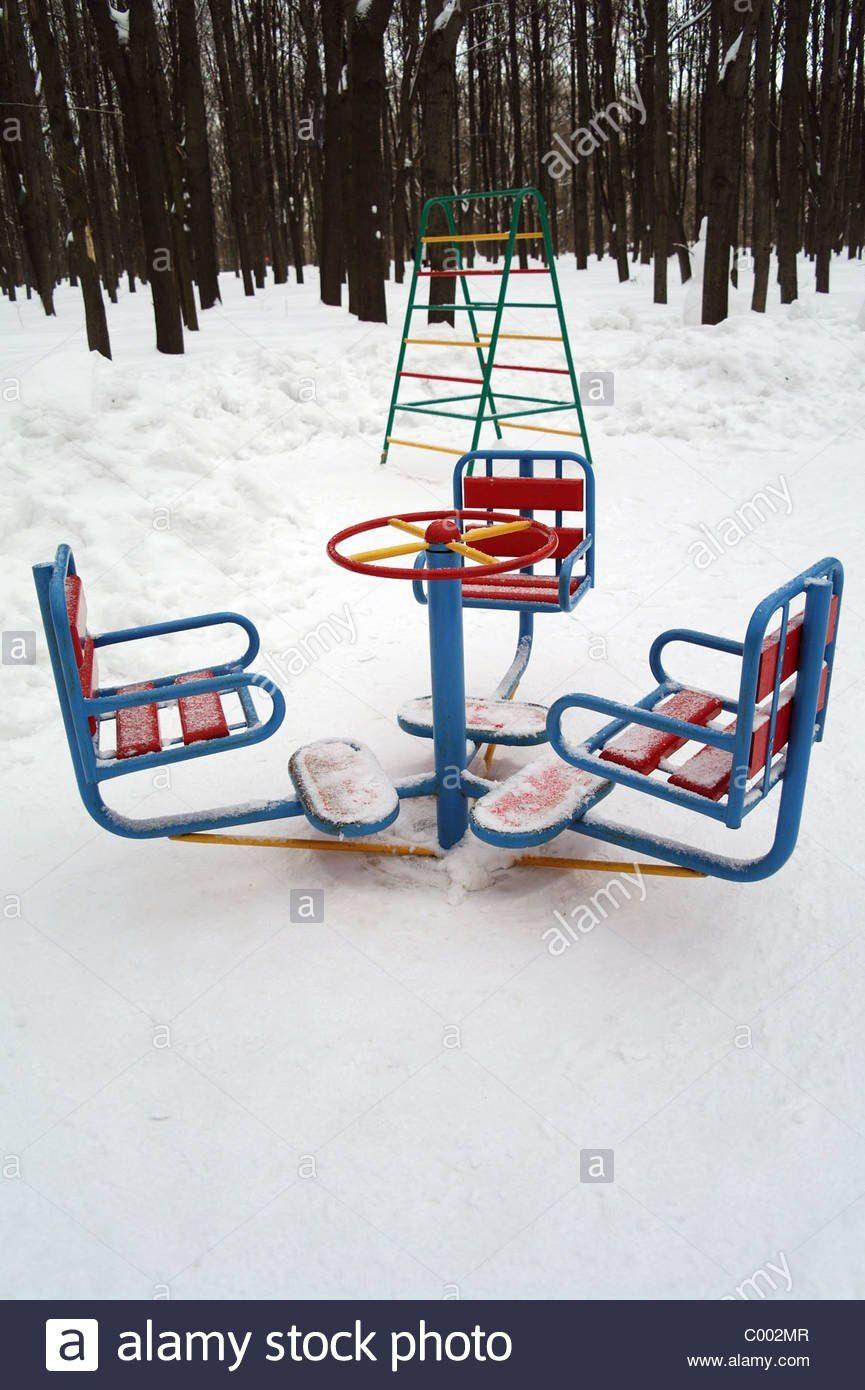Kinderkarussell Für Den Garten Dein Zuhause Hervorheben Von