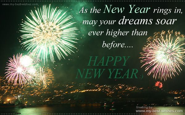Happy New Year E Cards Happy New Year Cards New Year Card New Year Greetings