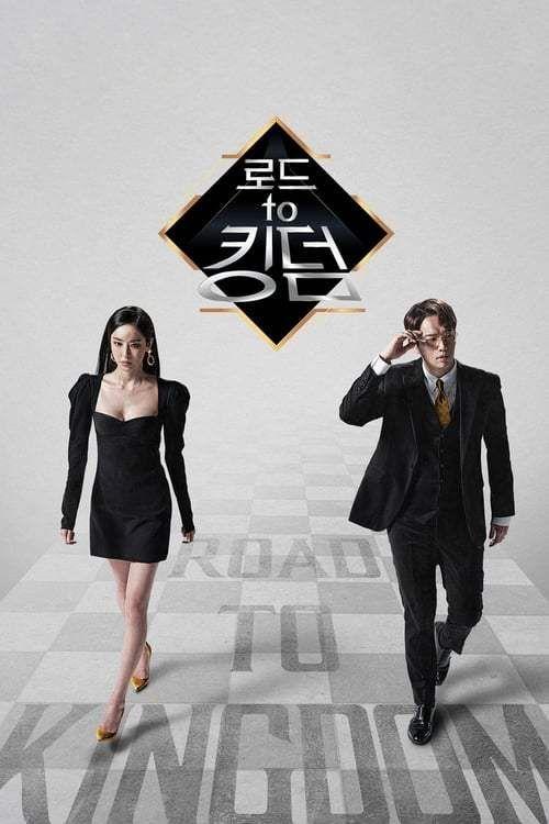 Pin Di Drama Korea