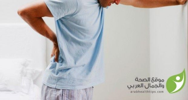 علاج ألام الظهر بالاعشاب الطبيعية موقع الصحة والجمال العربي Chronic Fatigue Syndrome Chronic Fatigue Chronic Fatigue Symptoms