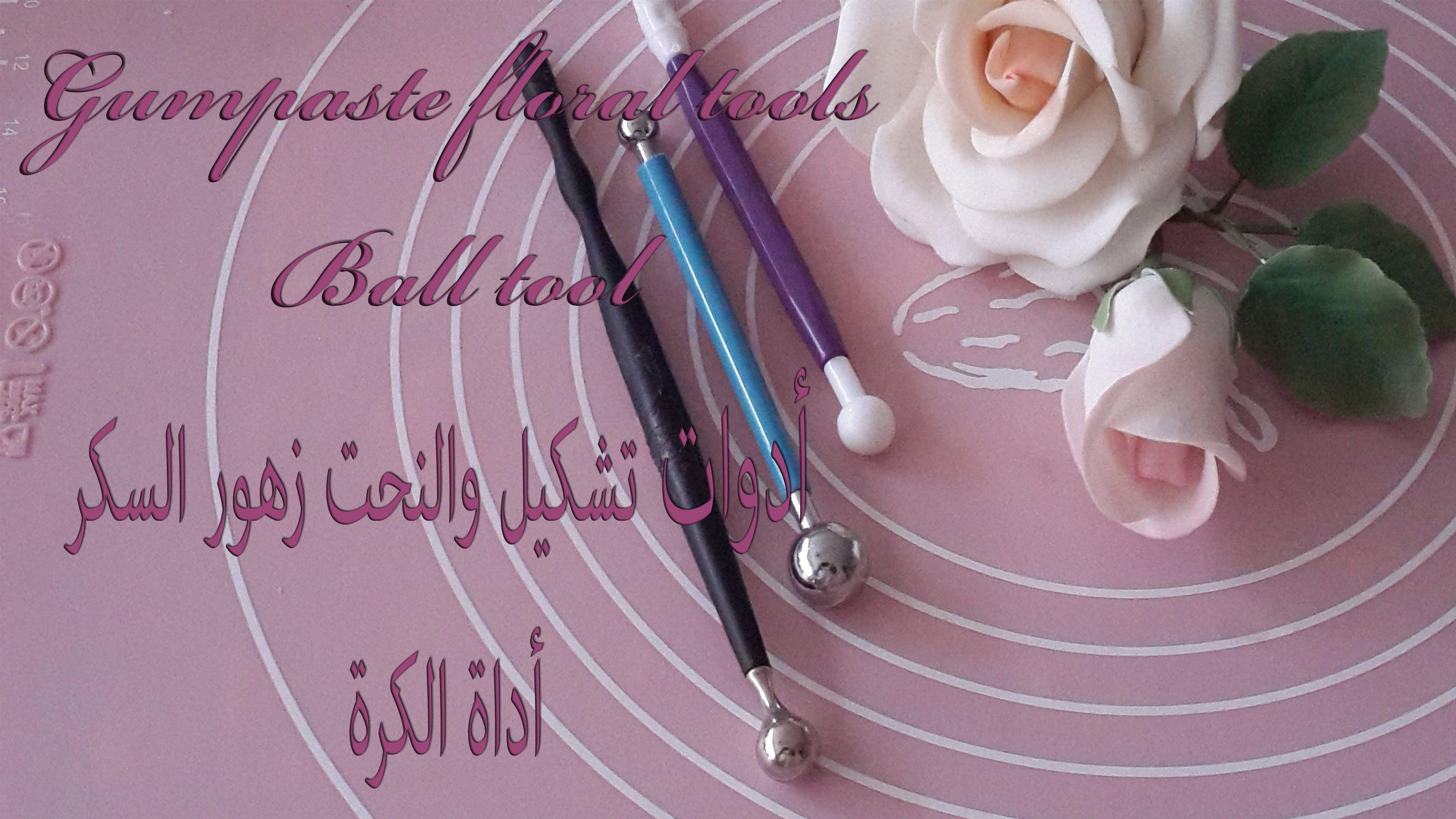 Gumpaste Tools Ball Tool ادوات تشكيل زهور السكر أداة الكره Gum Paste Floral Fondant